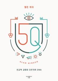 5Q, 선교적 교회의 다섯 가지 DNA