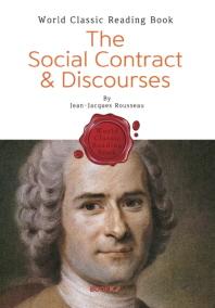 사회계약론 : The Social Contract & Discourses (영문판 - 장자크 루소)