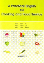 A Practical English for Cooking and Food Service