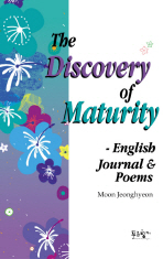 THE DISCOVERY OF MATURITY