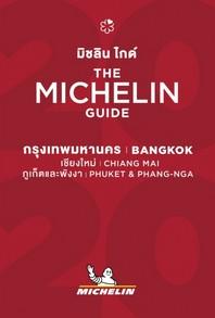Bangkok, Chiang Mai, Phuket & Phang Nga - The MICHELIN Guide 2020