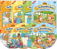 우리는 곰돌이 가족 3집 4종세트 BERENSTAIN BEAR(DVD)