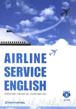 AIRLINE SERVICE ENGLISH