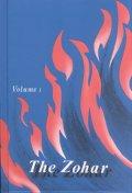 Zohar (5 Vol.)