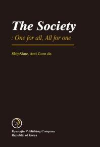 북한 사회(The Society)