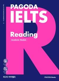 파고다 아이엘츠 리딩 (PAGODA IELTS Reading)