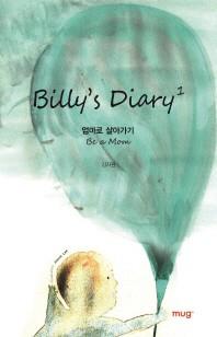Billy's Diary(빌리의 다이어리). 1: 엄마로 살아가기
