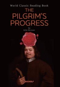 천로역정(天路歷程) - 상/하권 : The Pilgrim's Progress. (영어 원서)
