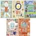 자신만만 생활책 7권 시리즈 (전7권) - 몸/ 음식/ 안전/ 옷/ 가족/ 책상/ 소녀와 소년