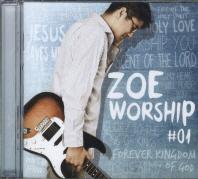 Zoe Worship. 1(CD)