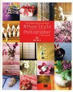 NIHON STYLE PHOTOGRAPHER FROM KYOTO デジカメでかわいいポストカ―ドができる本