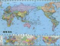 밀러도법세계지도(한글정치)