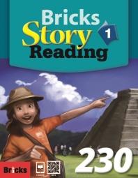 Bricks Story Reading 230. 1(SB+WB)