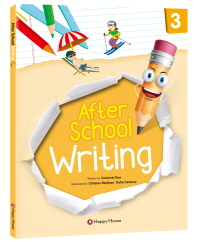 After School Writing. 3