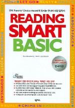 READING SMART BASIC (한국어판)