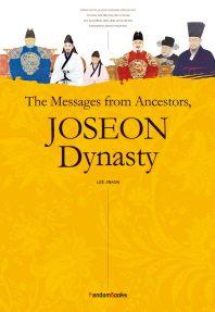 JOSEON Dynasty(조선왕조사)