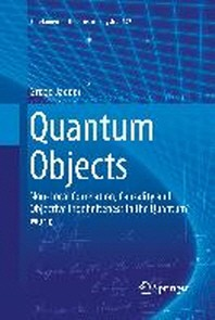 Quantum Objects