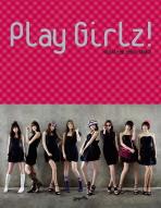 PLAY GIRLZ: 애프터스쿨의 브런치 에세이