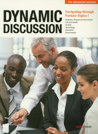 Dynamic Discussion