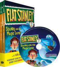 플랫 스탠리. 2: 스탠리와 요술 램프(Stanley and the Magic Lamp)