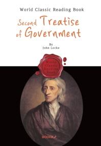 통치론 : Second Treatise of Government (영어 원서 - 존 로크)
