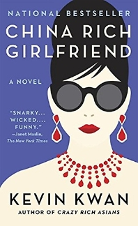China Rich Girlfriend (Book #2)