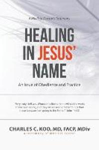 Healing in Jesus' Name