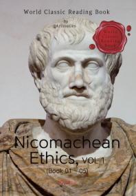 니코마코스 윤리학, 1부 (Book 01 ~ 05) - Nicomachean Ethics, VOL 1 (Book 01 ~ 05) ㅣ영문판ㅣ