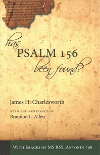 Has Psalm 156 Been Found?