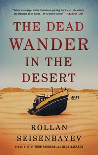 The Dead Wander in the Desert