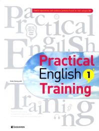Practical English Training. 1