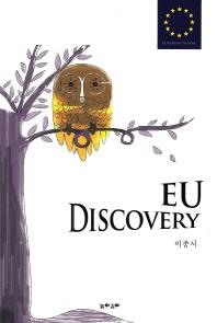 EU Discovery