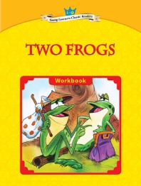 Two Frogs (CD1장포함)