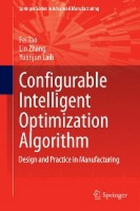 Configurable Intelligent Optimization Algorithm