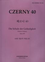 체르니 40