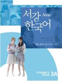 서강 한국어(NEW)3A: Student's Book