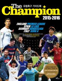 더 챔피언(The Champion)(2015-2016 유럽축구 가이드북)