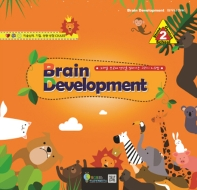 Brain Development. 2