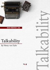 Talkability (영어로 세계문학읽기 698)