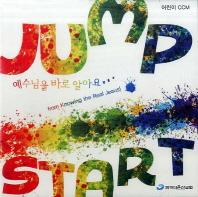 JUMP START(어린이 CCM)(CD)