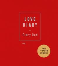 러브 다이어리북(Love Diary Book): 파이어리 레드(Fiery Red)