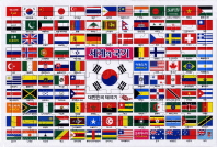 세계의 국기
