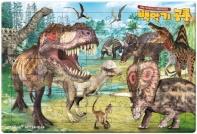 백악기 공룡 8절 퍼즐