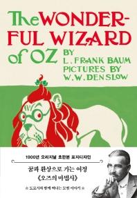 오즈의 마법사. 1(미니북)(초판본)(1900년 오리지널 초판본 표지디자인)