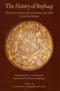 The History of Beyhaqi