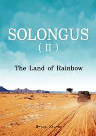 Solongus. 2