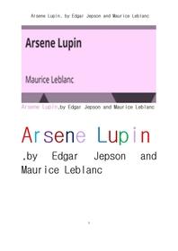 괴도 아르센 뤼팽. 모리스 르블랑 외의. Arsene Lupin, by Edgar Jepson and Maurice Leblanc