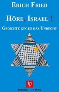 Hoere, Israel !