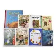 초등학교 국어 교과서 고학년(5~6학년용) 수록 도서 세트