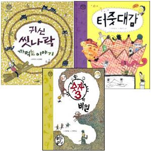 우리 문화 속 수수께끼 시리즈 전3권세트:귀신 씻나락 까먹는 이야기/터줏대감/숫자 3의 비밀